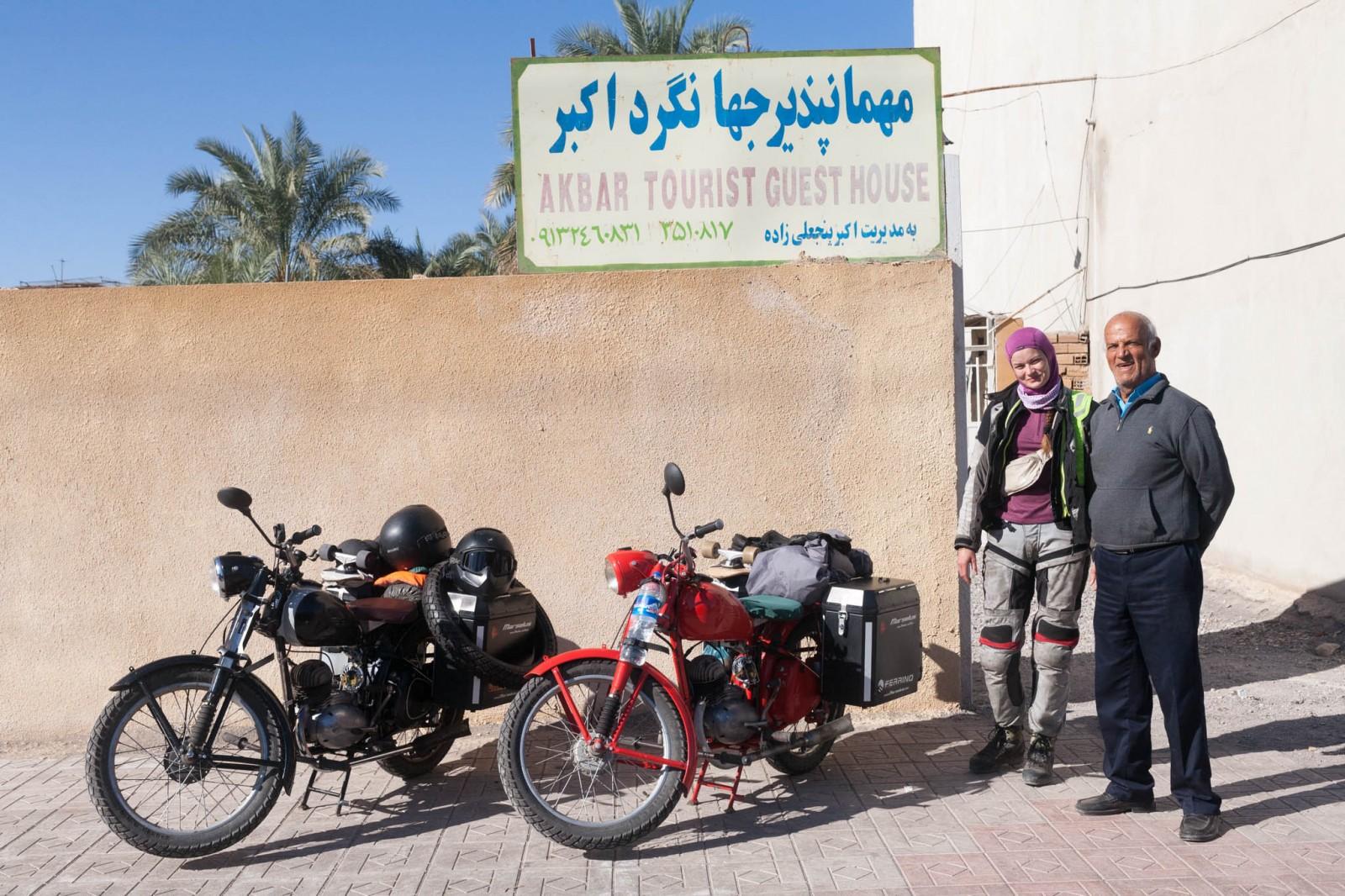 Akbar Tourist Guest House